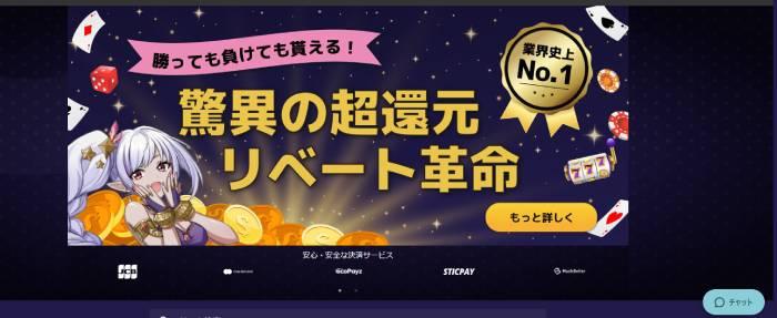おすすめオンカジ③ギャンボラカジノ